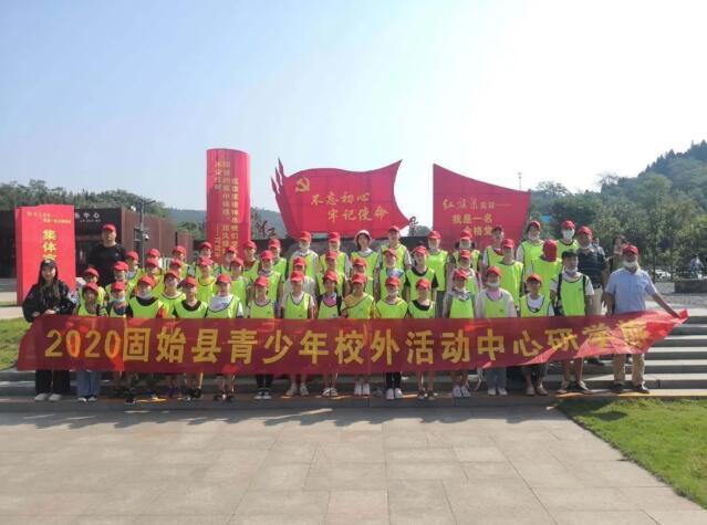 固始县青少年校外活动中心开展追寻红色记忆——豫北龙8国际备用网站活动